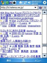 b0029688_20123010.jpg