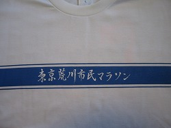 東京荒川強風マラソン_a0036808_16433173.jpg