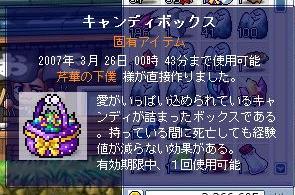 f0128113_1134842.jpg