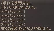 b0062614_0451464.jpg
