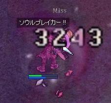 f0066514_5512797.jpg