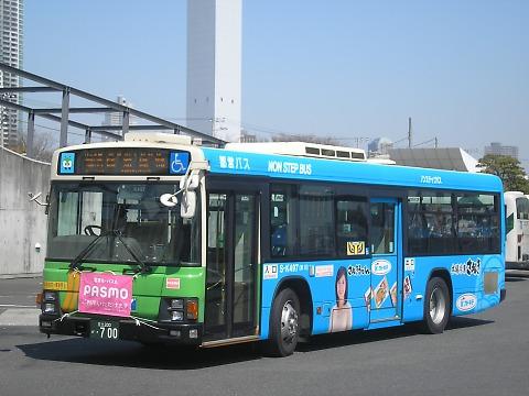 東京都交通局 S-K497_e0004218_2126299.jpg