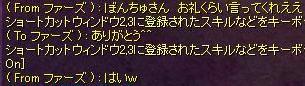 f0107520_1912254.jpg