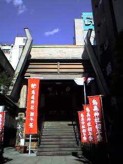 焔と饂飩、神社と神社、椿から椿。_d0091021_1213217.jpg