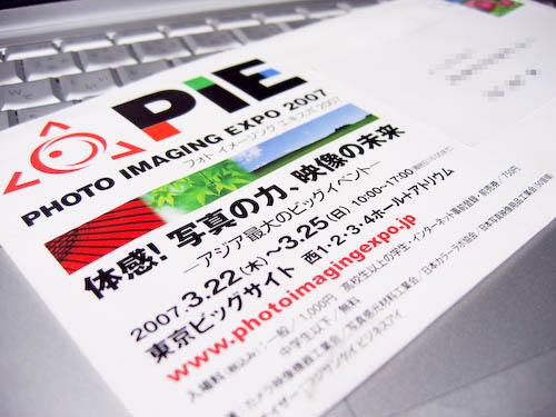itoさん、ありがとうございます。_f0077521_102977.jpg