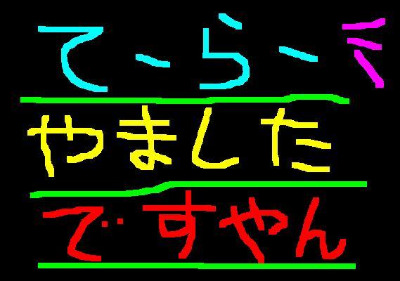 f0056935_2252216.jpg