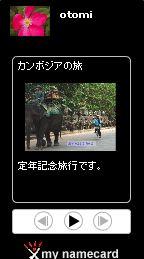 b0018441_158332.jpg