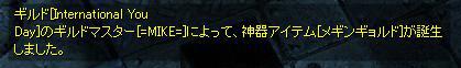 d0086446_1844688.jpg
