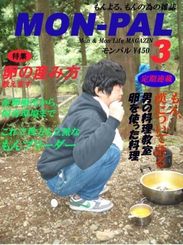c0019951_0122141.jpg
