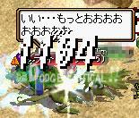 f0115259_11572116.jpg