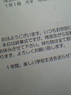 c0077465_98212.jpg