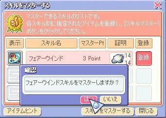 f0099374_2144895.jpg