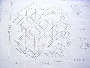 f0007387_17364060.jpg