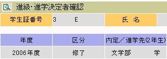 b0024492_0585685.jpg