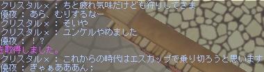 f0101894_2213310.jpg