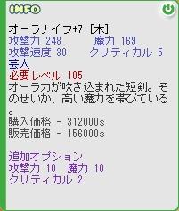 f0101894_2232016.jpg