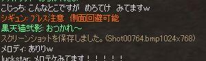 c0022896_22154834.jpg