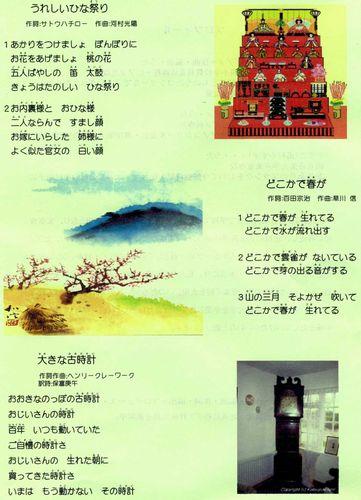 d0069498_1862759.jpg