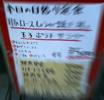 b0055202_0161481.jpg