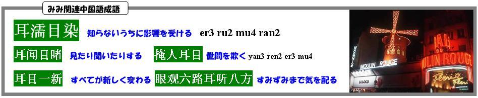 b0103502_13544367.jpg