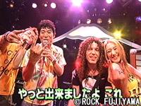 ROCK FUJIYAMA