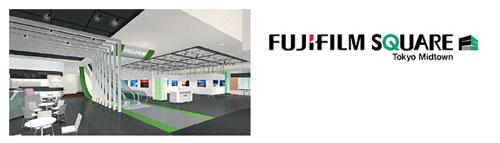 FUJIFILM SQUARE(フジフイルムスクエア)_f0139006_2514191.jpg