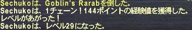 f0105408_1146813.jpg