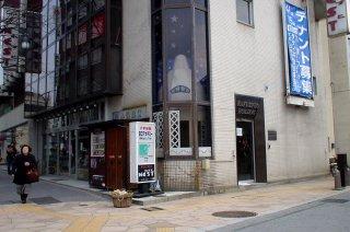 つるりん堂の自動販売機のいま_a0003909_1612555.jpg