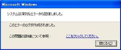 e0115011_12574576.jpg