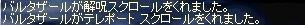 e0029224_20132917.jpg