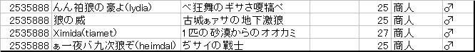 d0079026_176573.jpg