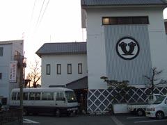 ハーモニーランド&城下カレイ_b0054727_1141576.jpg