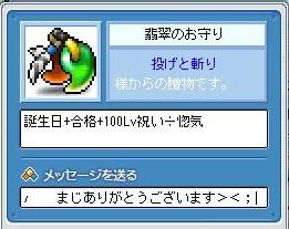 d0108633_163086.jpg