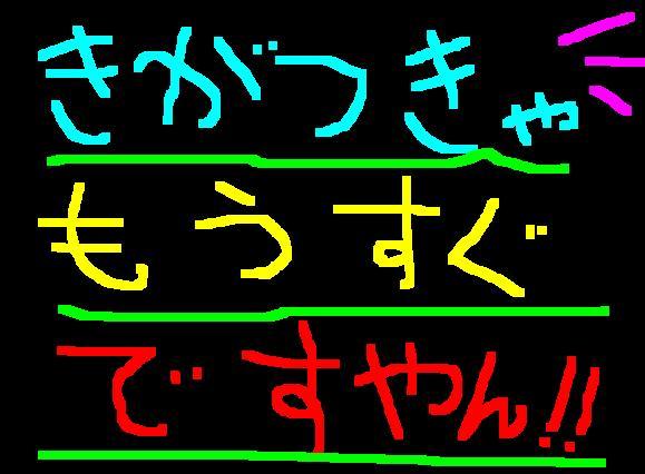 f0056935_1933224.jpg