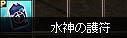 b0103839_16502823.jpg