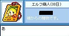 d0060940_198469.jpg