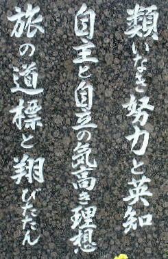 f0126840_23295362.jpg