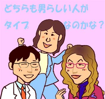 b0008241_120694.jpg