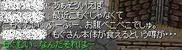 f0055549_1210129.jpg