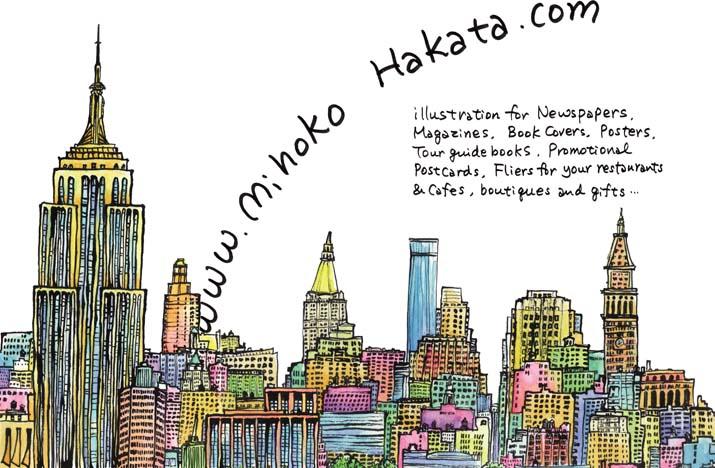 mihoko hakata_e0082852_13435878.jpg