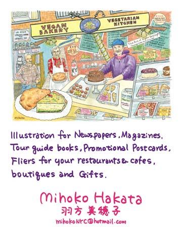 mihoko hakata_e0082852_1344980.jpg