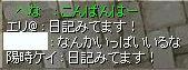 e0104955_740624.jpg