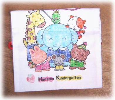 幼稚園グッズ2_e0074359_2013578.jpg