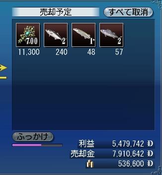 b0083273_22212552.jpg