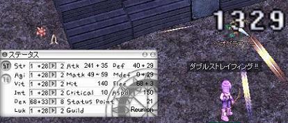 f0034175_221252.jpg