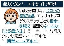 d0017381_22451571.jpg