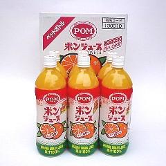 オレンジジュース_f0092382_13121499.jpg