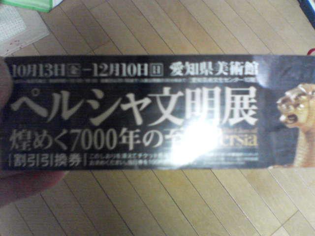 b0015885_101961.jpg