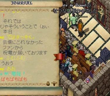 b0096491_25103.jpg