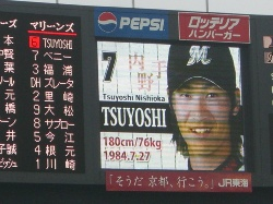 TSUYOSHI始動!_b0004907_2341935.jpg